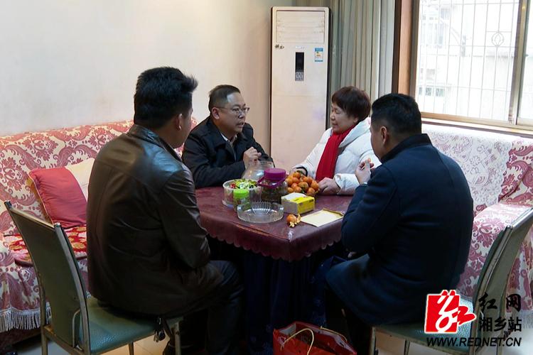 【温暖过年】彭瑞林张茂丰看望慰问困难职工和劳动模范