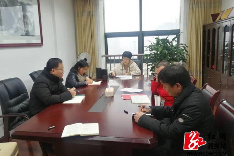 市委网信办:召开机关党支部成立大会