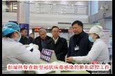1月23日湘乡手机报