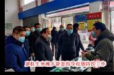 1月27日湘乡手机报