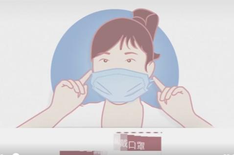 广电总局公益广告(上)