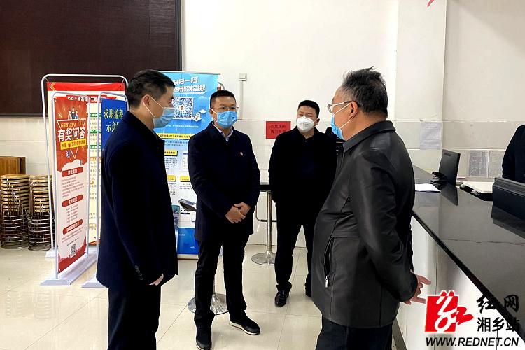 【防控疫情 我们在一起】周俊文督查新型冠状病毒感染的肺炎疫情防控工作