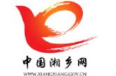 湘潭市新型冠状病毒感染的肺炎疫情防控工作领导小组关于为疫源地来潭返潭人员开放定点宾馆的通告(第2号)