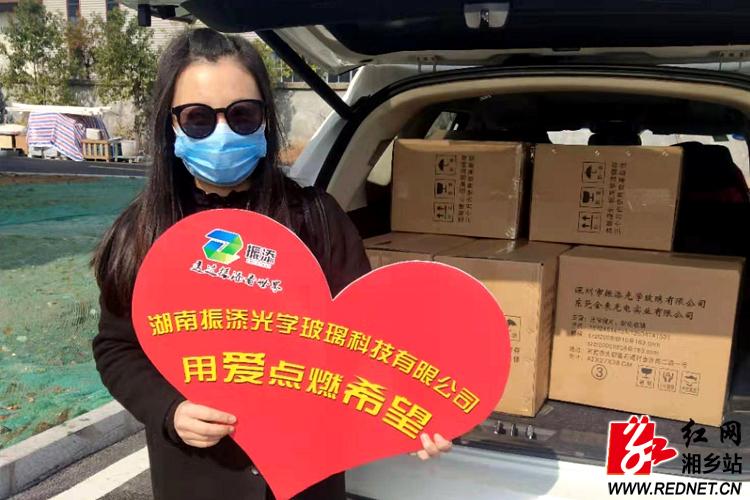 【防控疫情 我们在一起】振添光学向湘乡经开区无偿捐赠3万只口罩
