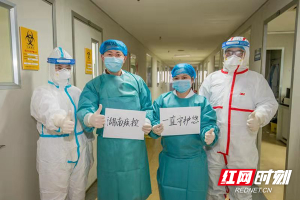 组图丨湖南省疾控:防护服就是战袍,实验室就是战场