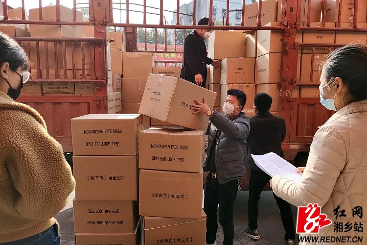 【防控疫情 我们在一起 】湘乡全力保障疫情防控应急物资供应