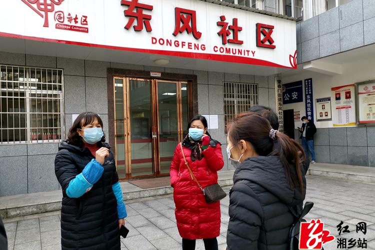 """【防控疫情 我们在一起】东风社区:网格""""4+2"""" 全覆盖 群防群控无死角"""