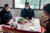 湘乡市开展网上巡查收集线索 劝导群众延期婚宴