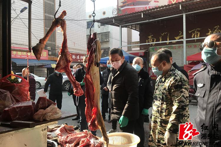 """【防控疫情 我们在一起】多部门联合执法 对野生动物交易行为""""零容忍"""""""