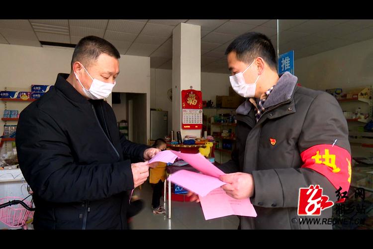 【防控疫情 我们在一起】东山社区:党员先锋队 抗击疫情冲在前