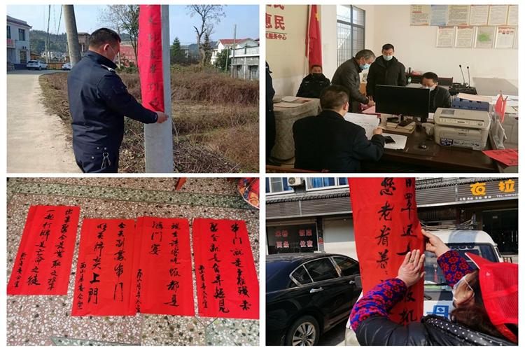 """【防控疫情 我们在一起】栗山镇:手写标语 宣传""""快手"""""""
