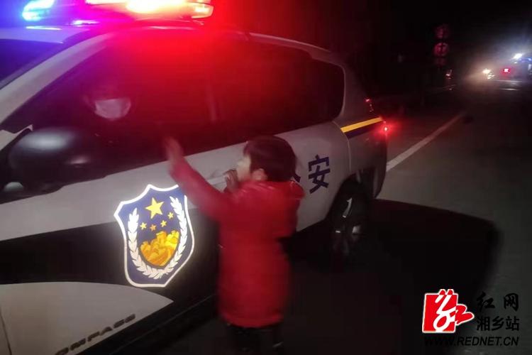 公安局:民警帮助走失小女孩找到家人获赞