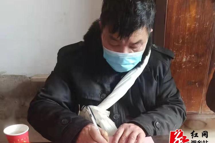 """【防控疫情 我们在一起】湘乡600多名驻村帮扶队员一线战""""疫"""""""
