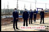 1月31日湘乡手机报