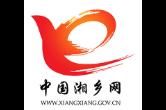 中共湘乡市委新型冠状病毒感染的肺炎疫情防控工作指挥部令(第4号)