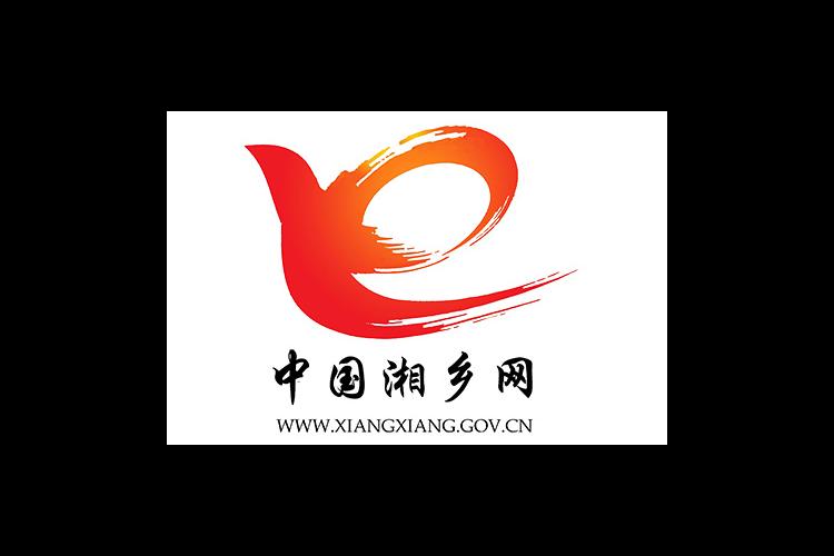 湘乡市紧急招募志愿者令