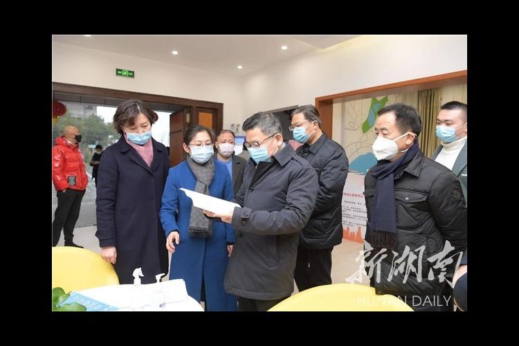 """""""疫""""情袭来勇担当——湘潭市抗击新型冠状病毒感染的肺炎疫情工作扫描"""