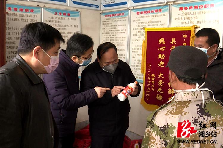 【防控疫情 我们在一起】廖桂生来湘乡督查指导疫情防控工作