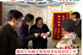 2月1日湘乡手机报