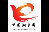 湘潭:关于做好机关事业单位疫情防控工作的通知