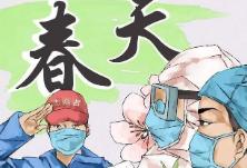 """抗疫夫妻档 ②丨将女儿托付父母,""""白+蓝""""一起奔赴抗疫一线"""