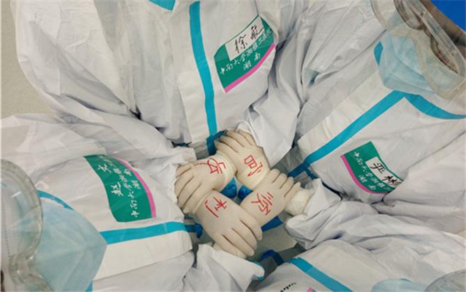 清零!中南大学湘雅二医院第三批支援湖北国家医疗队抗疫工作收官