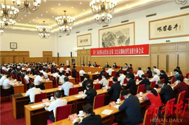 湖南代表团举行联组会议