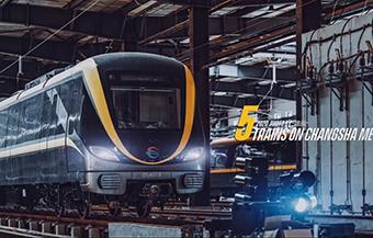 5号线即将运营 脚步丈量地铁盘实测启动