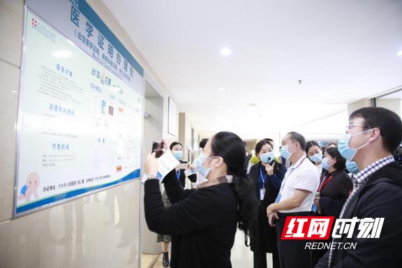 宁乡市人民医院:打造现代医院管理制度体系