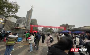湖南新高考适应性考试 长沙考生实战演练