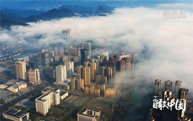 瞰中国丨湖南湘西:云海美如幻