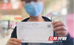 湖南省妇幼保健院上线医疗电子票据