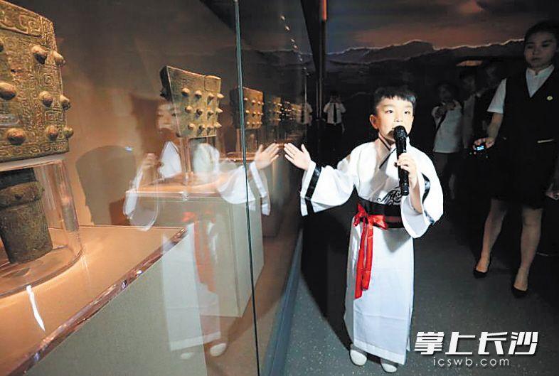 """长沙博物馆""""智慧博物馆""""上线 用""""超级连接""""讲好文物故事"""