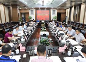 胡忠雄专题研究产业链工作:强化产业链思维 推动高质量发展