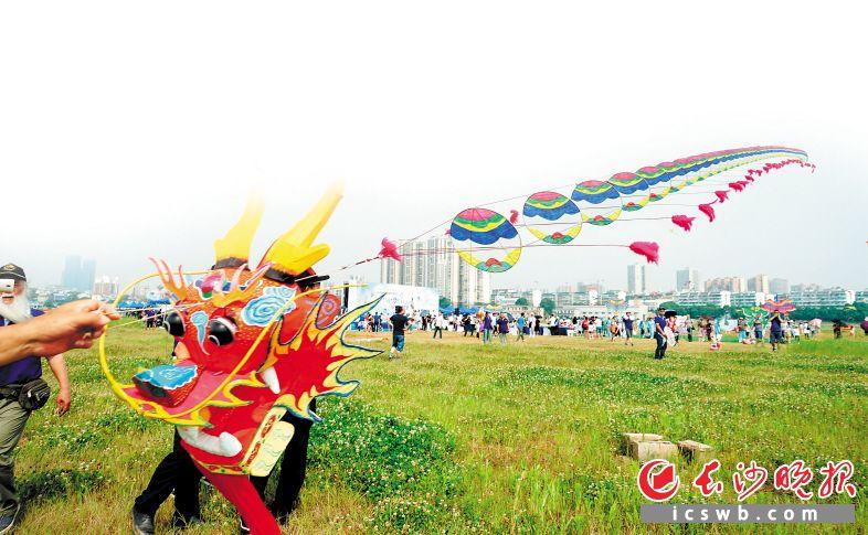 马栏山风筝大会拉开2018年开福区全民健身节序幕