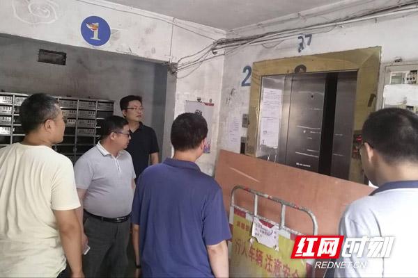 """排除安全隐患 长沙文艺路街道对""""问题电梯""""一抓到底"""