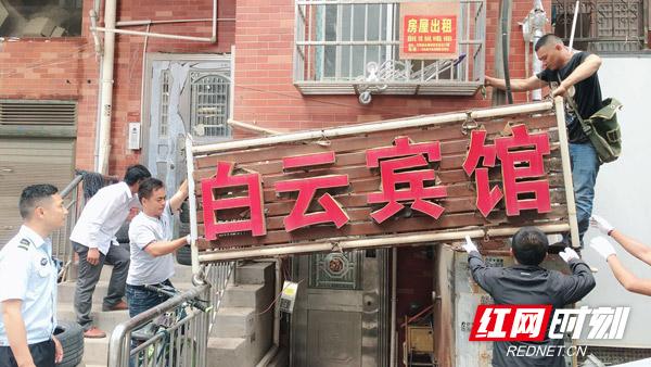 """湘龙街道试点打造精品社区 """"颜值""""与幸福感齐飞"""