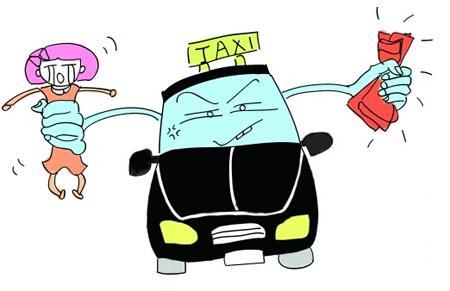 长沙交警开展专项整治行动,6小时查获套牌出租车8台