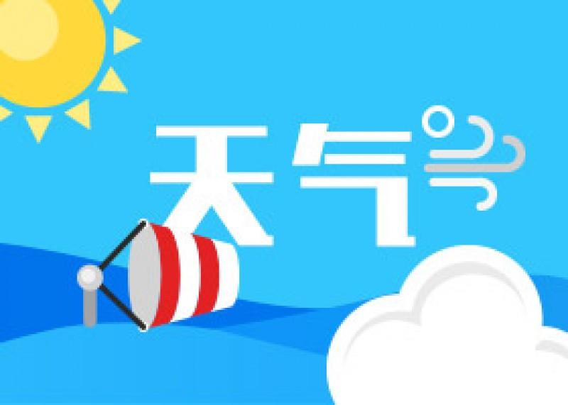 """先晴后雨雨雨……长沙新一周在将在雨中""""漫步"""""""