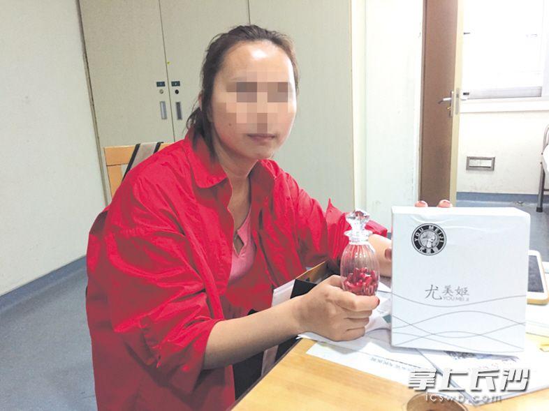 长沙一女子服用网购减肥药出现呕吐、全身麻木等症状 被紧急送医