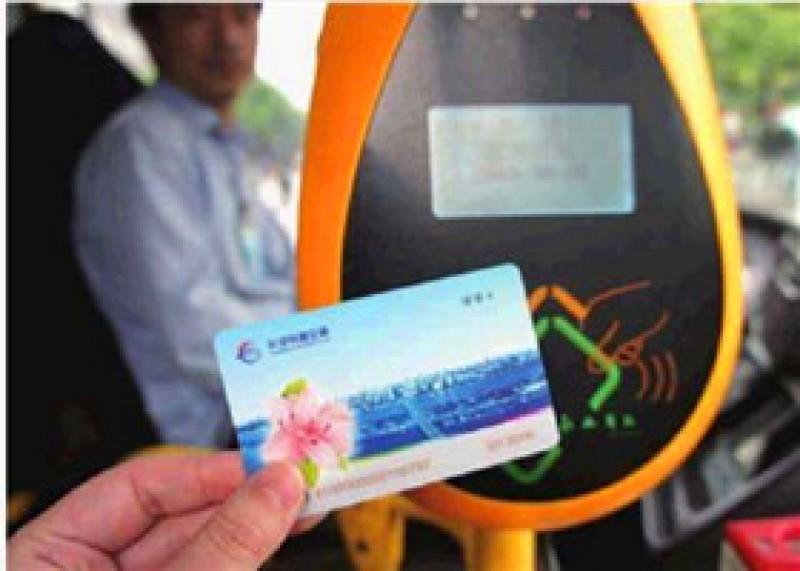 """公交卡挂失后为何不能""""解挂"""" 长沙交通集团这么说……"""