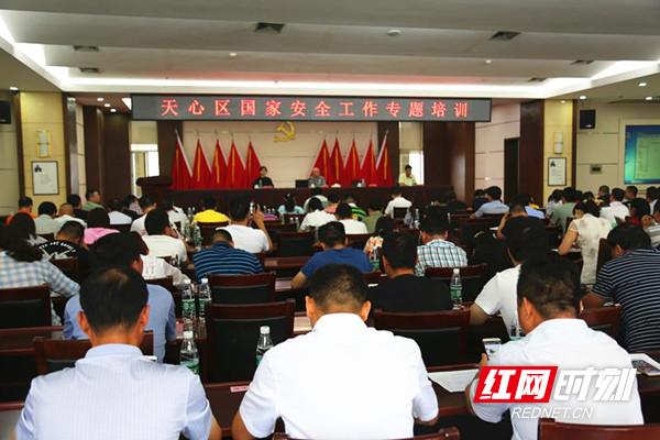 长沙天心区:加强国家安全宣传 筑牢基层人民防线