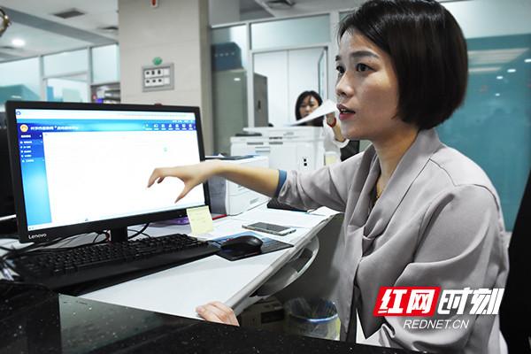 """政事儿一网搞定 长沙""""互联网+政务服务""""平台上线运行"""