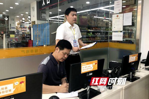 长沙史上最严房产中介执法风暴来袭 首日16家门店停业整顿