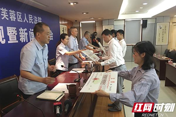 芙蓉法院兑现执行款超2亿元 重拳出击信用卡案件
