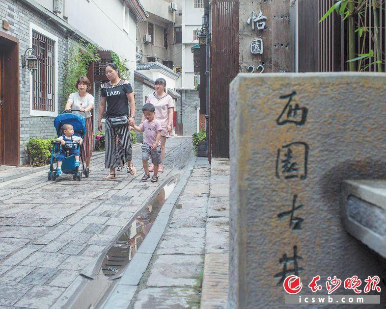 开福区全市首试老旧城区民居有机更新功能修缮 3年改造5大片区