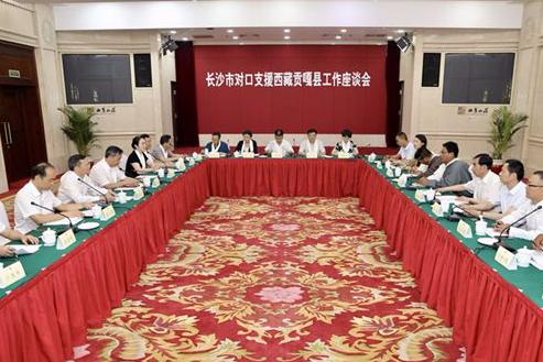 长沙市对口支援西藏贡嘎县工作座谈会举行 胡忠雄徐宏源出席