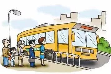 益阳西流湾大桥通车公交线路调整优化的公告