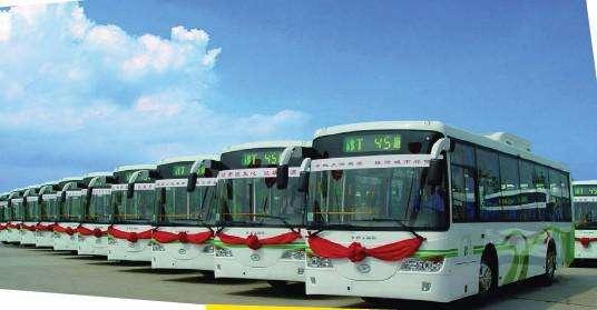 沅江新能源公交车首批54辆投入运营