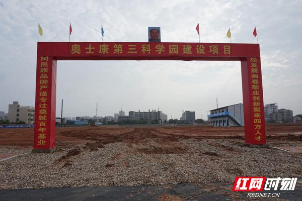 """全心全力服务企业 资阳产业项目建设驶入""""快车道"""""""